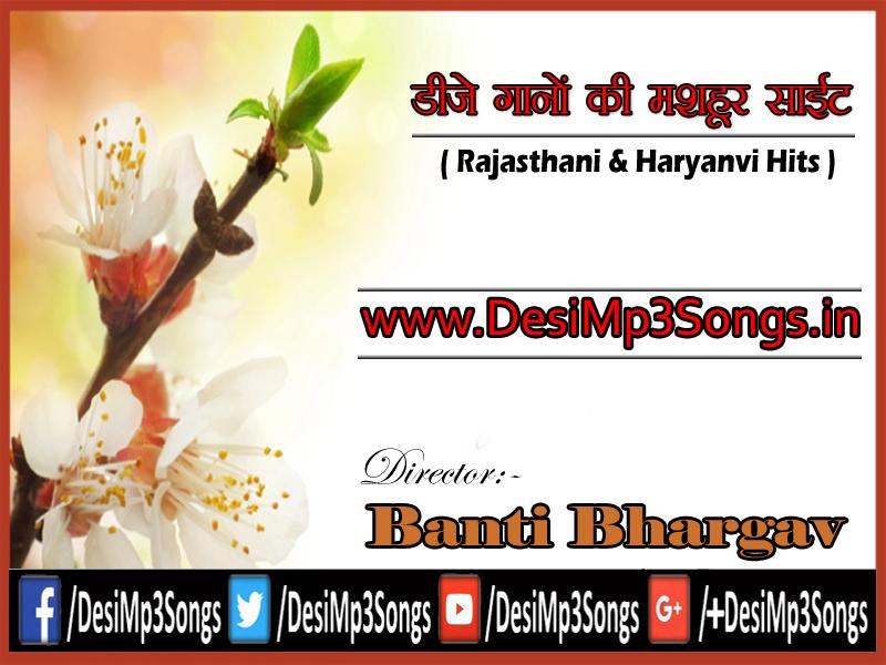 Rimjhim Meudo Barse Rajasthani Dj Mp3 Song