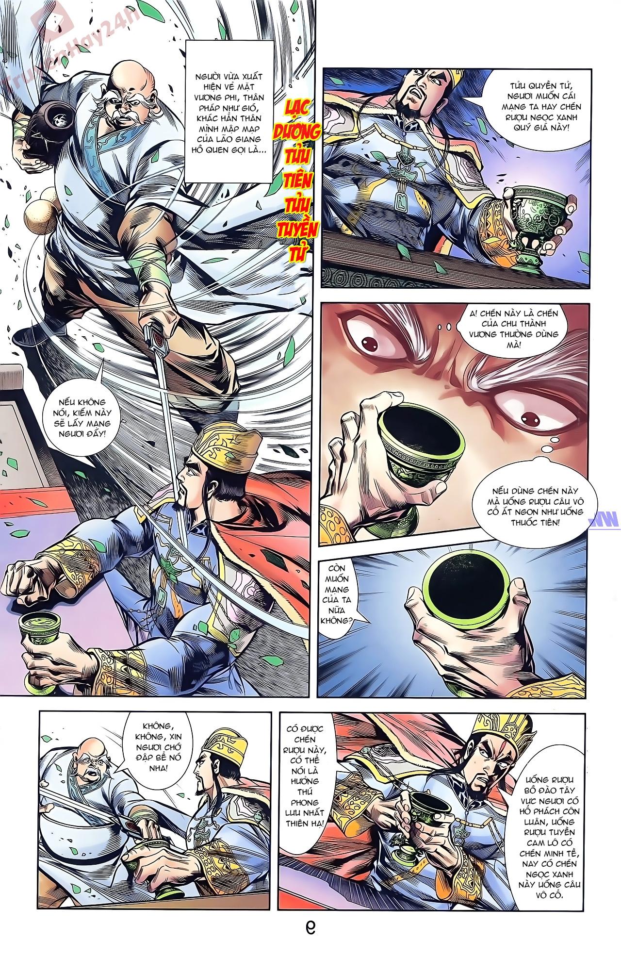 Tần Vương Doanh Chính chapter 42 trang 21