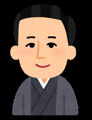 石川啄木の似顔絵イラスト
