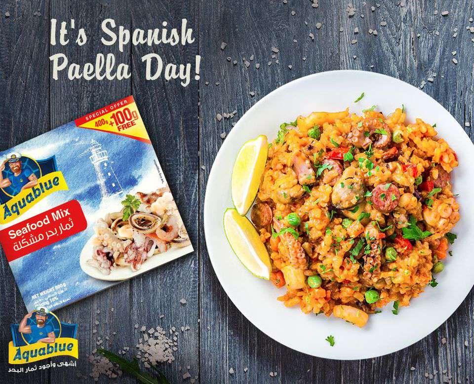 National Spanish Paella Day Wishes Pics