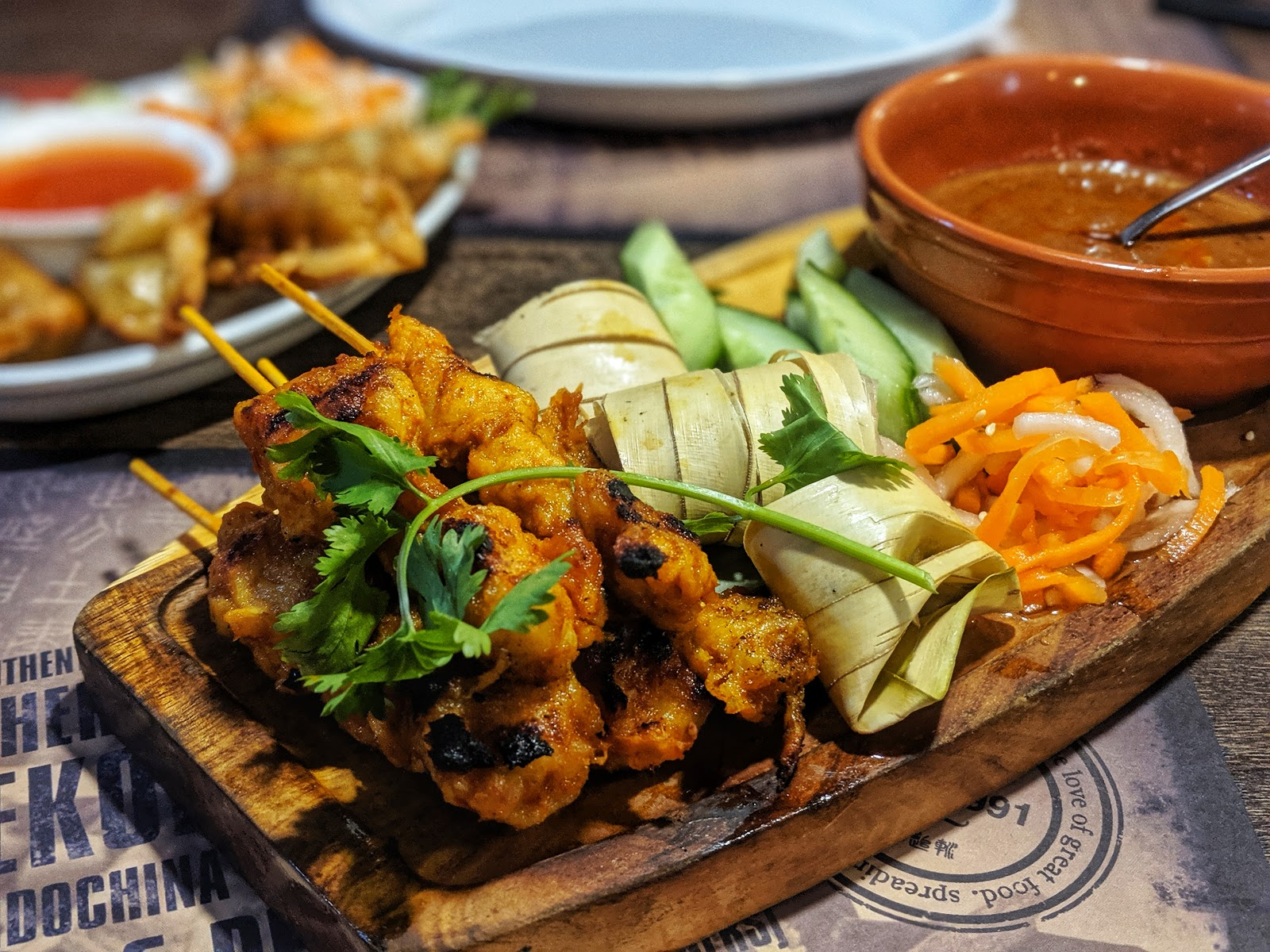 Banana Tree Vegan Satay Sticks