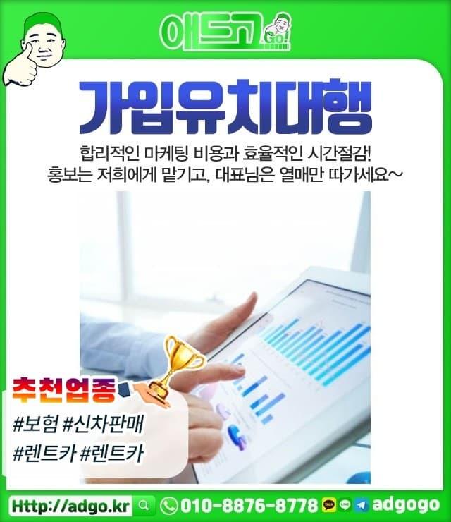 원평동네이버플레이스마케팅