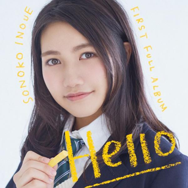 [Album] 井上苑子 – Hello (2016.03.16/MP3/RAR)