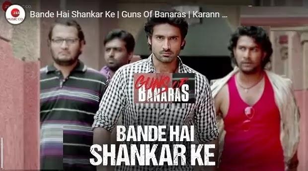 बंदे है शंकर के Bande Hai Shankar Ke Lyrics in hindi-Guns of Banaras/Sohail Sen