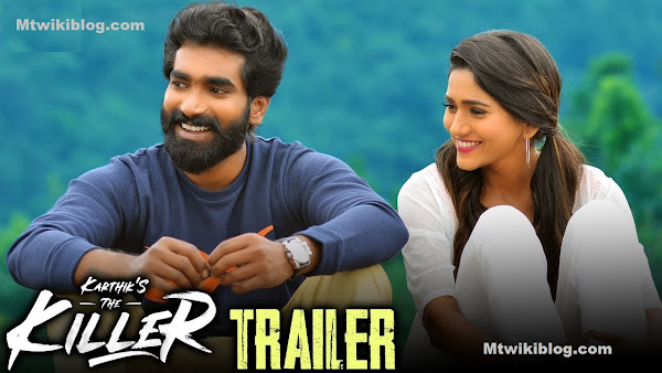 The Killer Box Office Collection Day Wise, Budget, Hit or Flop - Here check the Telugu movie The Killer wiki, Wikipedia, IMDB, cost, profits, Box office verdict Hit or Flop, income, Profit, loss on MT WIKI, Bollywood Hungama, box office india