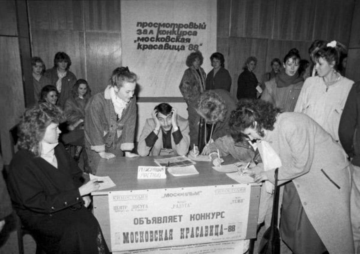miss moscow beauty 4 - O primeiro Concurso de beleza do Comunismo