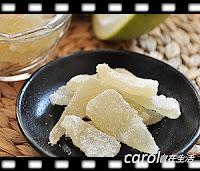 http://caroleasylife.blogspot.com/2014/09/candied-shaddock-peel.html