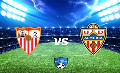 مشاهدة مباراة ألميريا وإشبيلية بث مباشر اليوم 2-2-2021 في كأس إسبانيا.