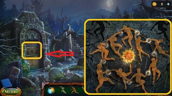 собираем все фигуры и соединяем их в игре затерянные земли 6