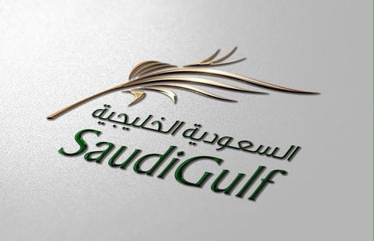 وظائف الشركة السعودية الخليجية للطيران 1442