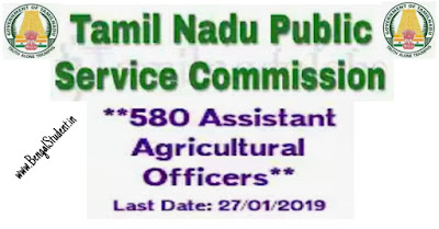 TNPSC Assistant Agricultural Officer  Recruitment 2019 – Apply Online 580 Posts-www.BengalStudent.in