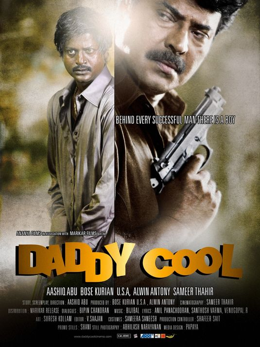 My Cool Daddy Super Cop (Daddy Cool) 2020 Hindi Dubbed 720p HDTV 900MB