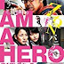 Download I Am a Hero (2015) BluRay Subtitle Indonesia