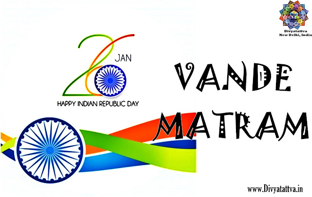 26th jan wallpaper hd, republic day pictures messages,26 jan photos messages greetings
