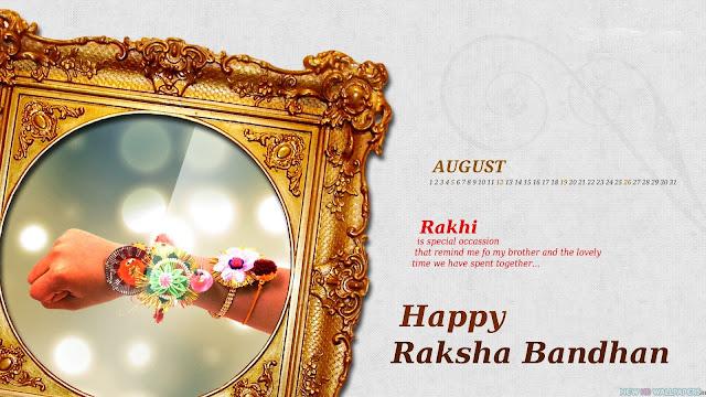 50 Beautiful Raksha Bandhan images for 2020