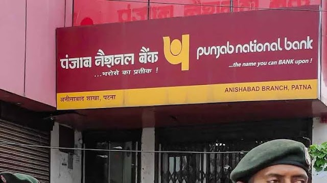 The peon was more educated, the PNB removed from the job, learn what the Supreme Court ruled