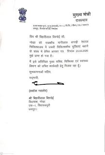 नोखा विधायक बिहारी बिश्नोई के अथक प्रयासों से नोखा में ट्रॉमा सेंटर स्वीकृत