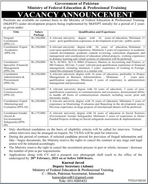 Job Advertisement:  Ministry of Federal Education & Professional Training Jobs 2021 in Islamabad