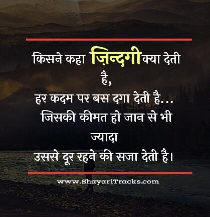 Dil Tutne Ka Dard Shayari-(Best)- दर्द इश्क़ शायरी