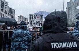 об итогах «московского дела»