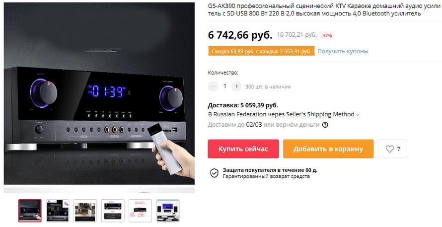 G5-AK390 профессиональный сценический KTV Караоке домашний аудио усилитель с SD USB 800 Вт 220 В 2,0 высокая мощность 4,0 Bluetooth усилитель