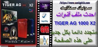 احدث ملف قنوات TIGER AG 1000 X2 HD