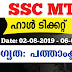 SSC MTS Admit Card Out – Direct Link to Download SSC MTS Hall Ticket 2019