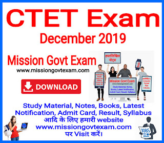 Ctet december 2019 exam