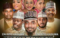 Video Hausa Film: Cigaban Shirin – Kalan Dangi Part 2 video