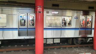 Kereta Jepang