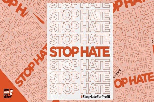 حملة من المشاهير لمقاطعة فيسبوك و إنستغرام