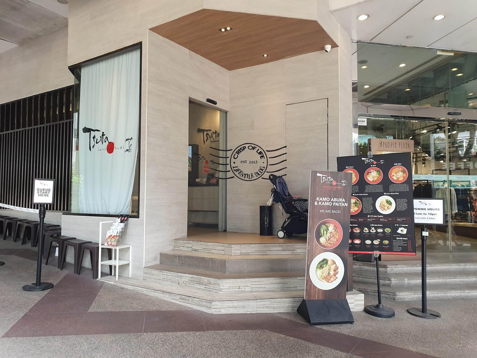 Tsuta The World's First Michelin-starred Ramen with Truffle Oil @ Singapore