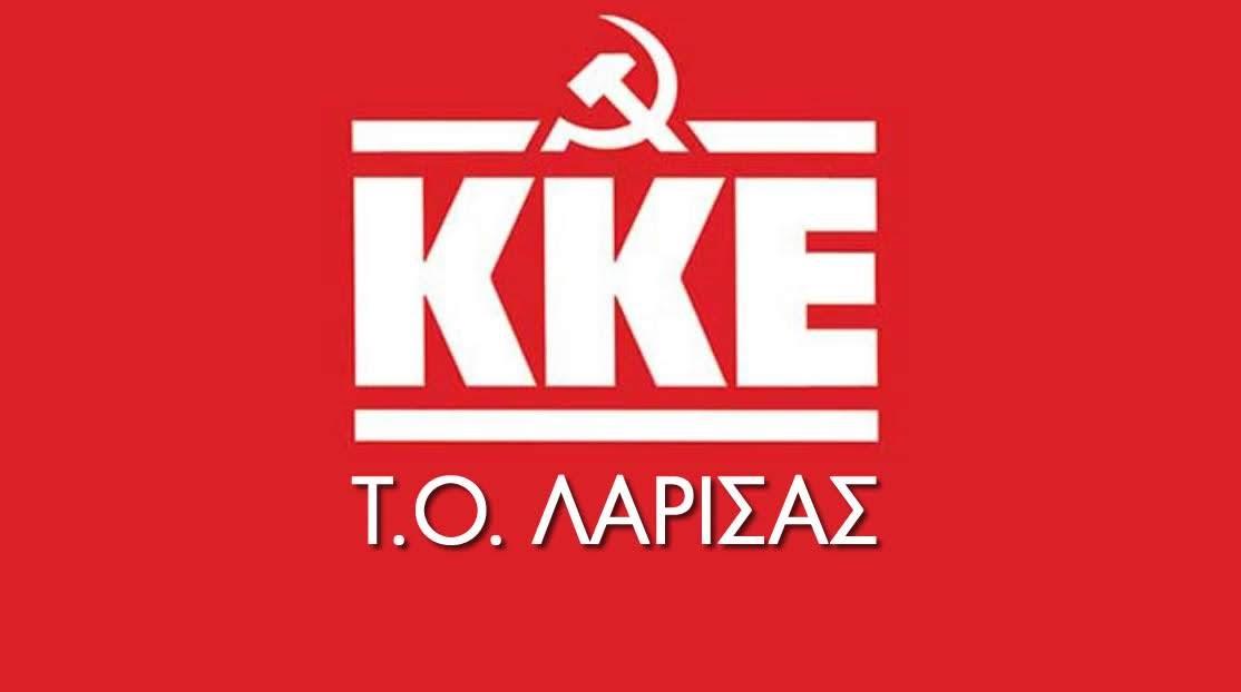 To KKE Λάρισας για τις ζημιές από τον παγετό σε αγροτικές καλλιέργειες