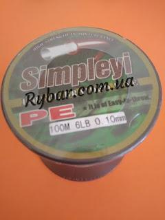 Simpleyi РЕ 0,10