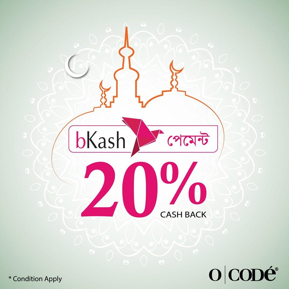 Onekkom com: 20% Instant Cash Back At OCODE