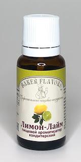 пищевой ароматизатор Лимон-Лайм