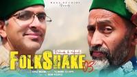 Folkshake 03 mp3 Download - Gopal Sharma | 2021