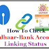 How To Check Aadhaar-Bank Account Linking Status