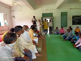 आगामी विधानसभा उपचुनाव को देखते हुए नेपानगर में कांग्रेस आईटी सेल की बैठक सम्पन्न
