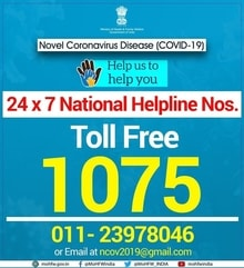 BSNL Toll-free 24x7 Helpline number for COVID-19 for the public to inquiry about Coronavirus infected cases or related issues