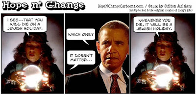 obama, obama jokes, political, humor, cartoon, conservative, hope n' change, hope and change, stilton jarlsberg, israel, UN, betrayal, choom, pardons, guantanamo