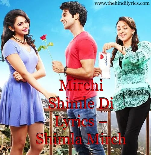 Mirchi Shimle Di Lyrics – Shimla Mirch
