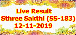 Sthree Sakthi (SS-183) 12/11/2019 Kerala Lottery Result