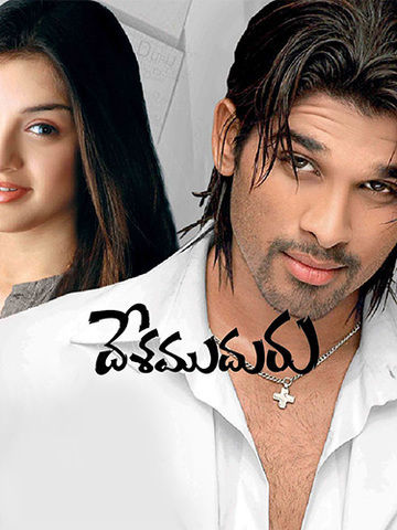 2007 Telugu Movies Hits and Flops - See List of Telugu Hit or Flop Movies of Year 2007, Tollywood Box Office 2007.