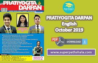 Pratiyogita Darpan English October 2019 Pdf Download