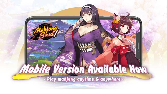 Game Mahjong Soul Moble Rilis Pada Hari ini!