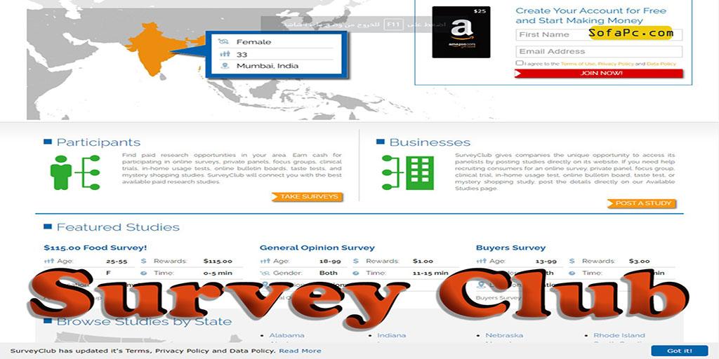 Survey Club أفضل مواقع الاستبيانات التي تدعم دول الشرق الاوسط
