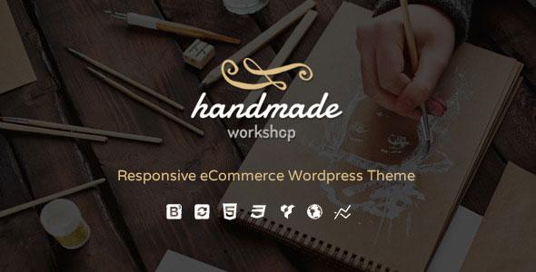 Download Free Handmade v4.2