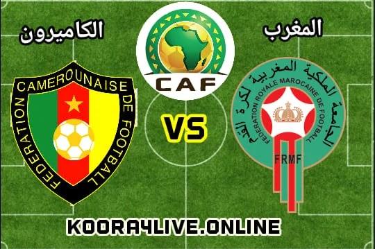 أبرز الغيابات في تشكيلة المنتخب المغربي التي ستواجه الكاميرون يوم الأربعاء koora4live