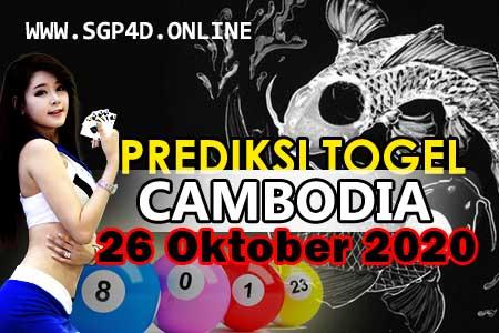 Prediksi Togel Cambodia 26 Oktober 2020